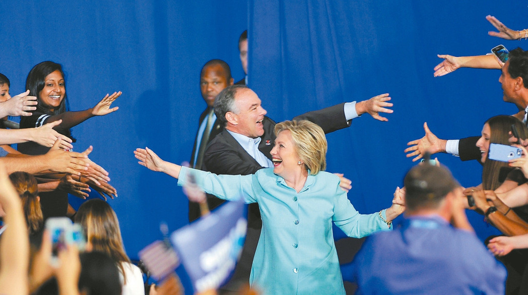 民主黨全國大會