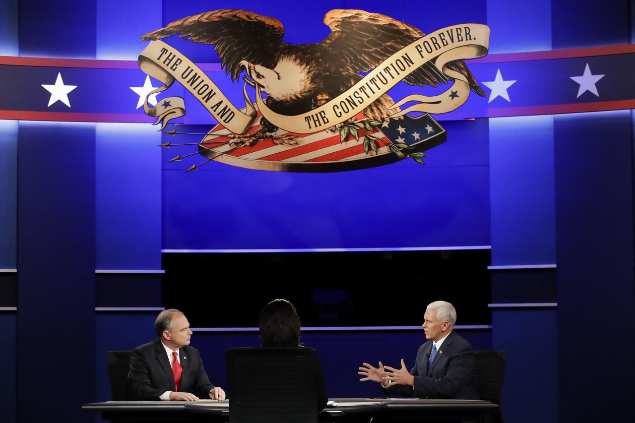 副總統候選人辯論會