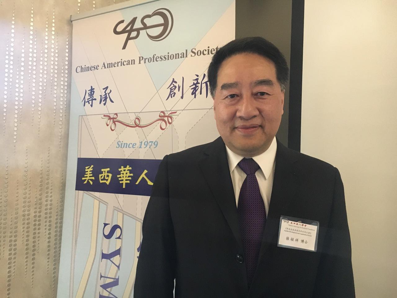 国家太空发展中心主任张桂祥为美西华人学会4日研讨会,针对台湾目前航太业发展做简短...