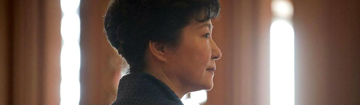 專題|再見朴槿惠!