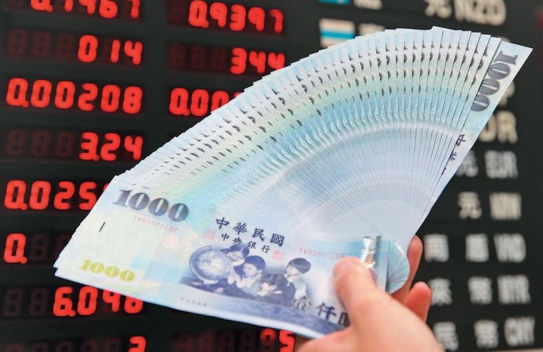 新台幣午盤收30.023 小貶0.5分