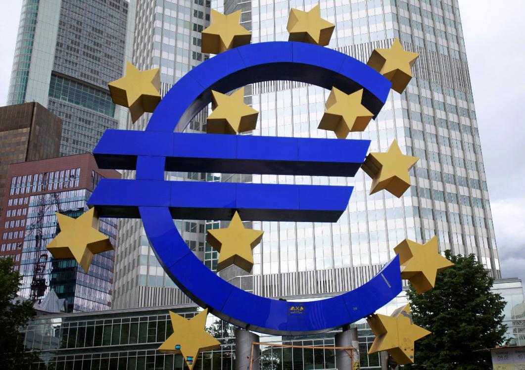 歐元跳水 歐洲央行購債金額砍半、實施時間延長