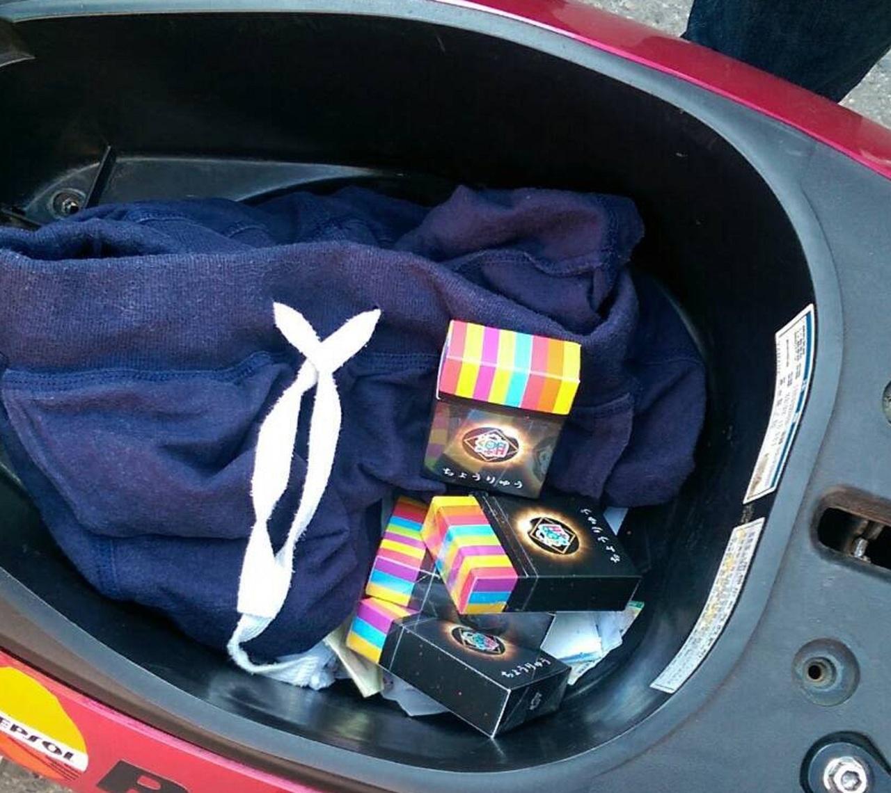 少年購新貨彩虹菸盒藏K他命香菸裝酷 超車被逮
