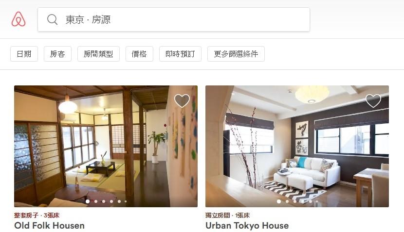 日本民泊新法 估創造2千億日圓產值