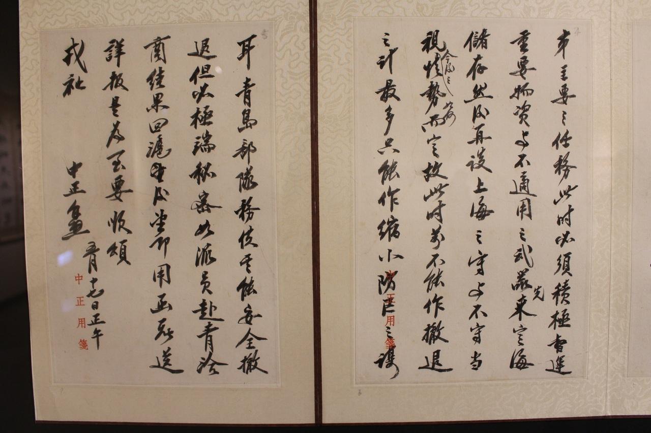 蔣中正流落民間的一封信 破解1949年黃金密運來台