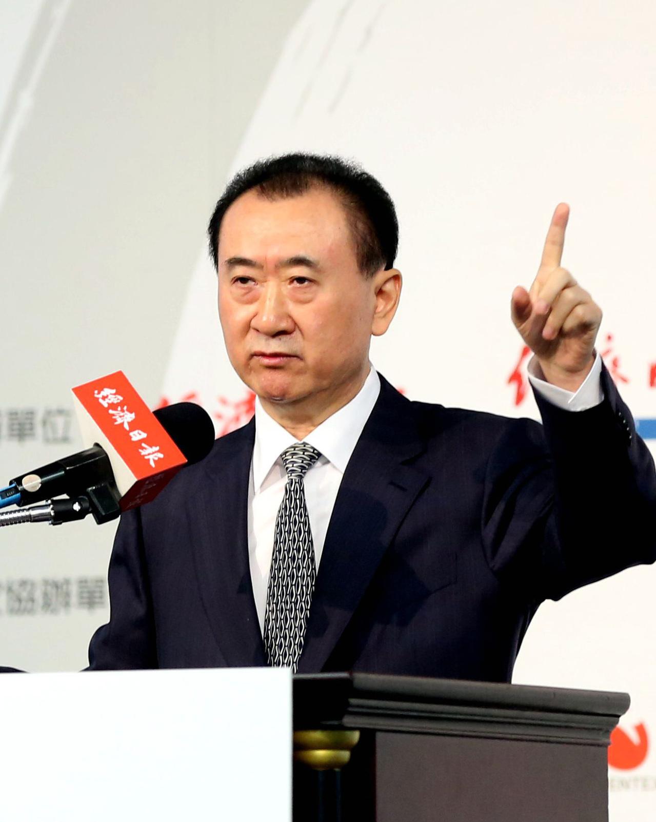 傳王健林打包賣掉五項海外資產 總價50億美元