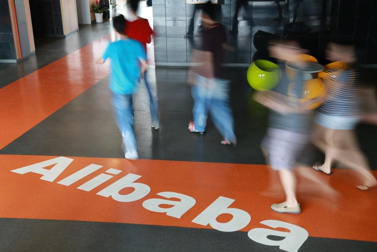 阿里巴巴28.8億美元買高鑫股權 成第二大股東
