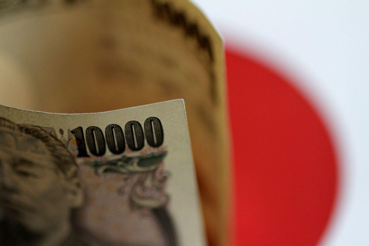 日圓本周回跌 預期後勢仍續貶