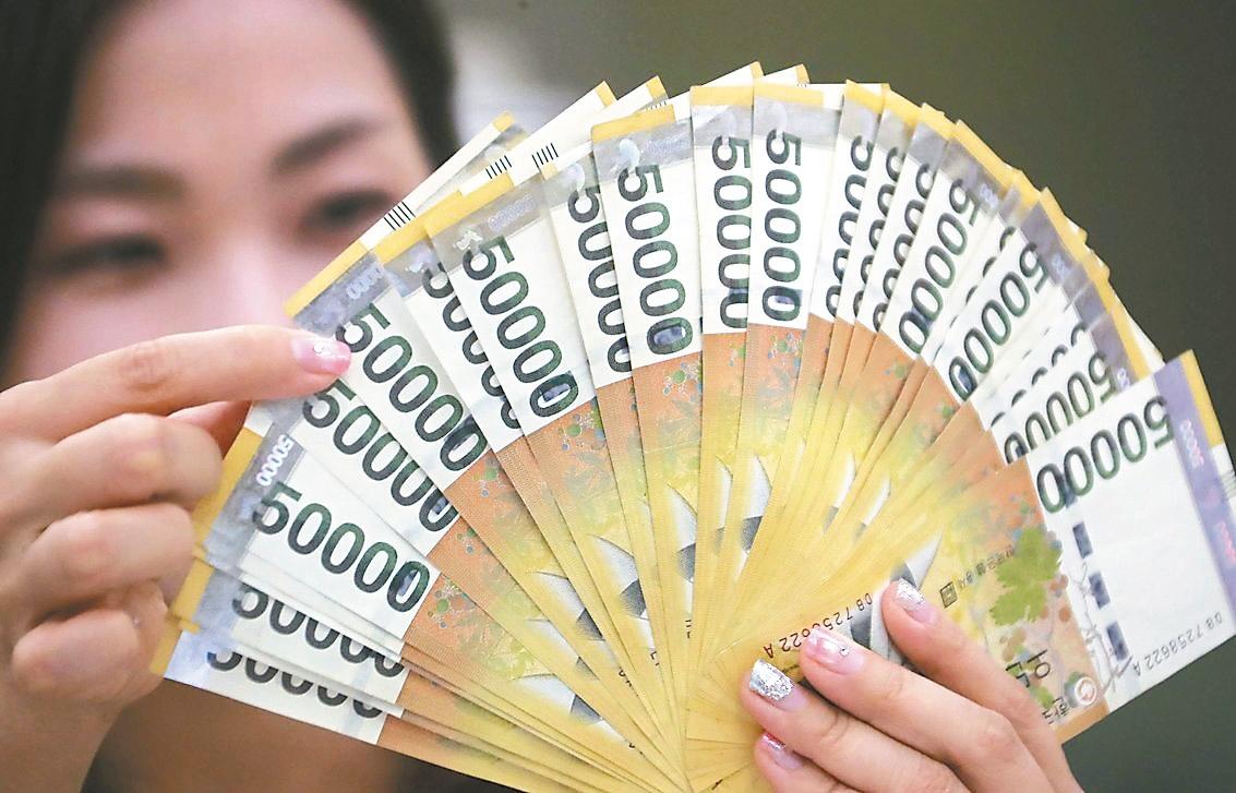 投顧:韓元三年新高 新台幣將受牽動