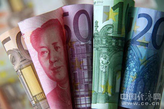 曾經排名第四 人民幣跌回全球第七大支付貨幣