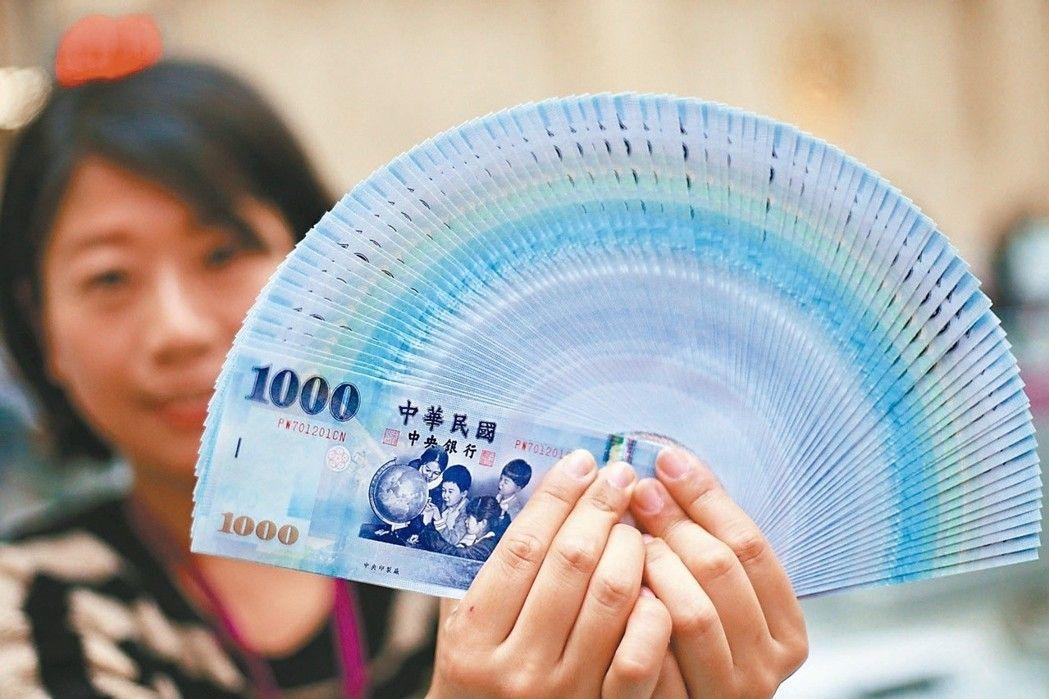 新台幣開盤小升0.3分 人民幣升60個基點