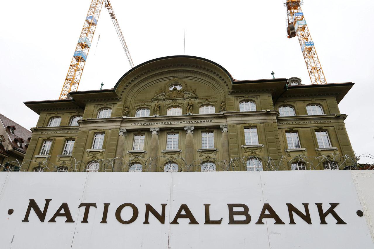 超級搖錢樹!瑞士央行去年進帳550億美元 比蘋果還會賺