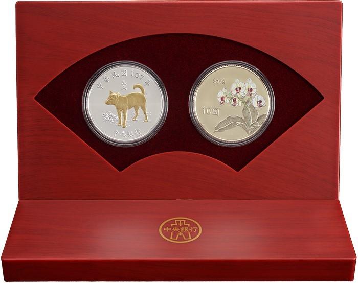 戊戌狗年生肖紀念套幣 央行1月25日開賣