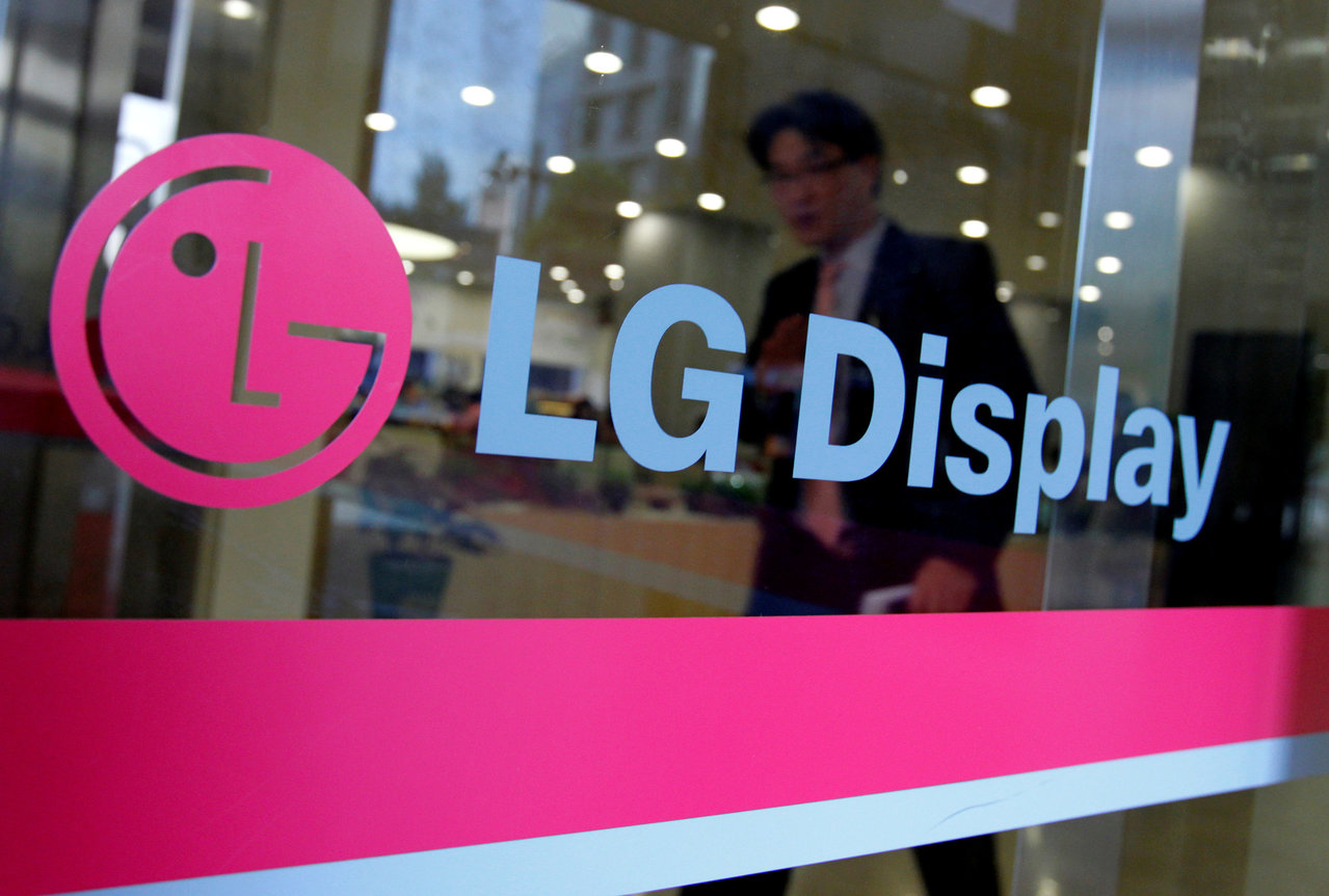 LG頂級家電助陣 去年營收61.4兆韓元創新高