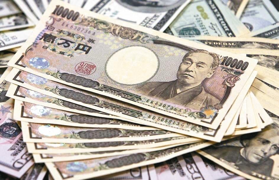 日圓兌台幣衝破0.28創半年新高 台幣升1.7分