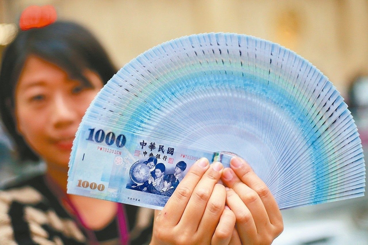 景氣復甦 新台幣發行餘額2.47兆飆新高