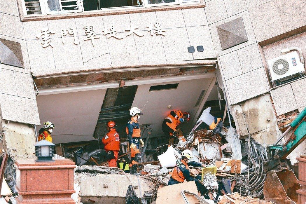 花蓮地震 日本維新會捐千萬日圓