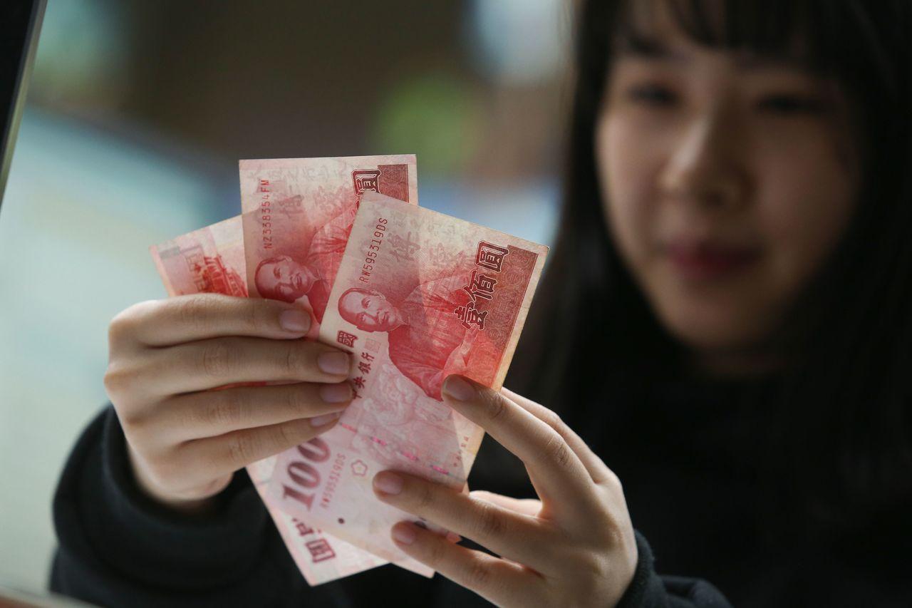 新台幣貶1.4分終止連2升 買賣匯力道拉鋸