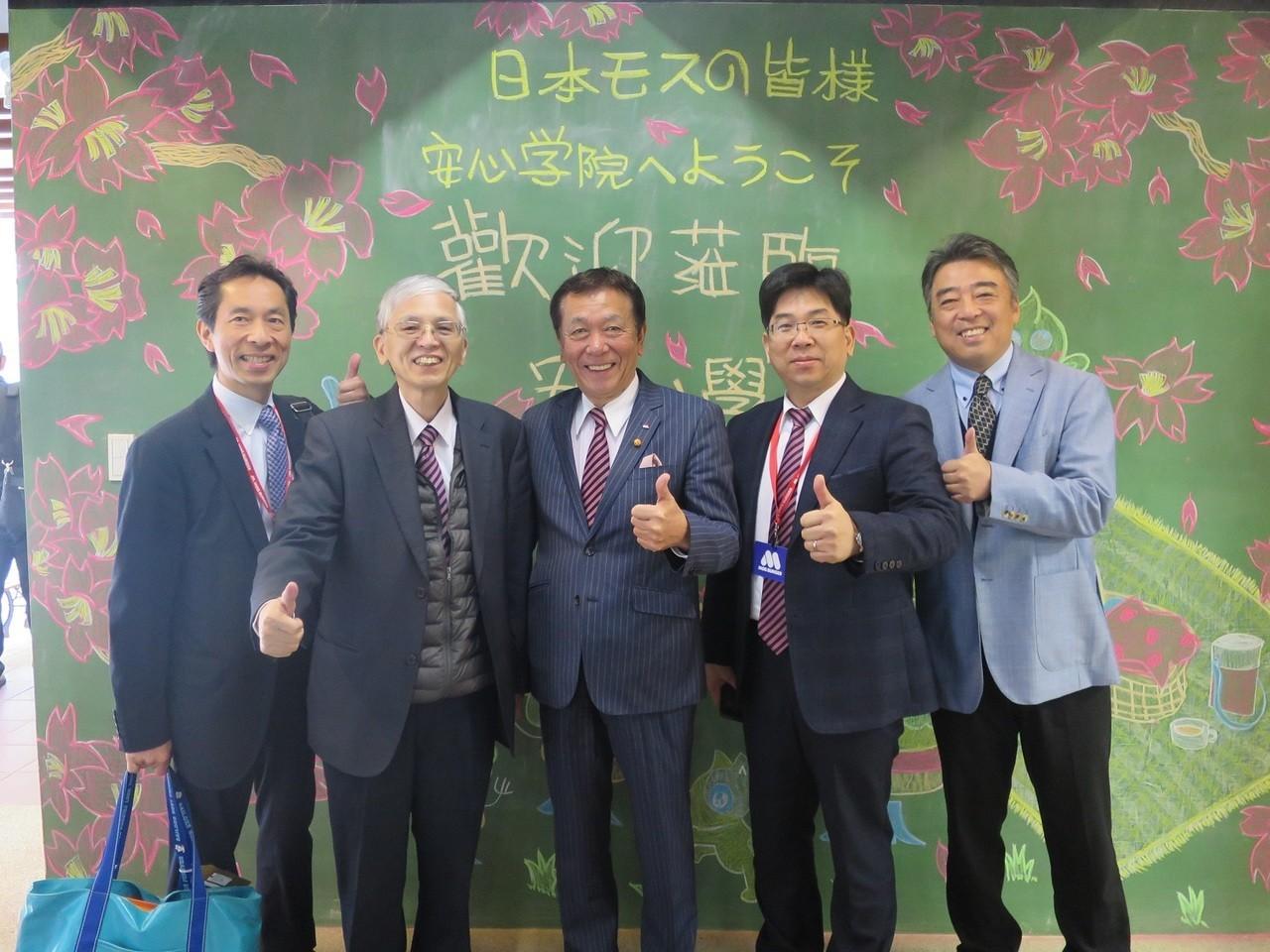 日本摩斯會長來台 捐助花蓮100萬日圓