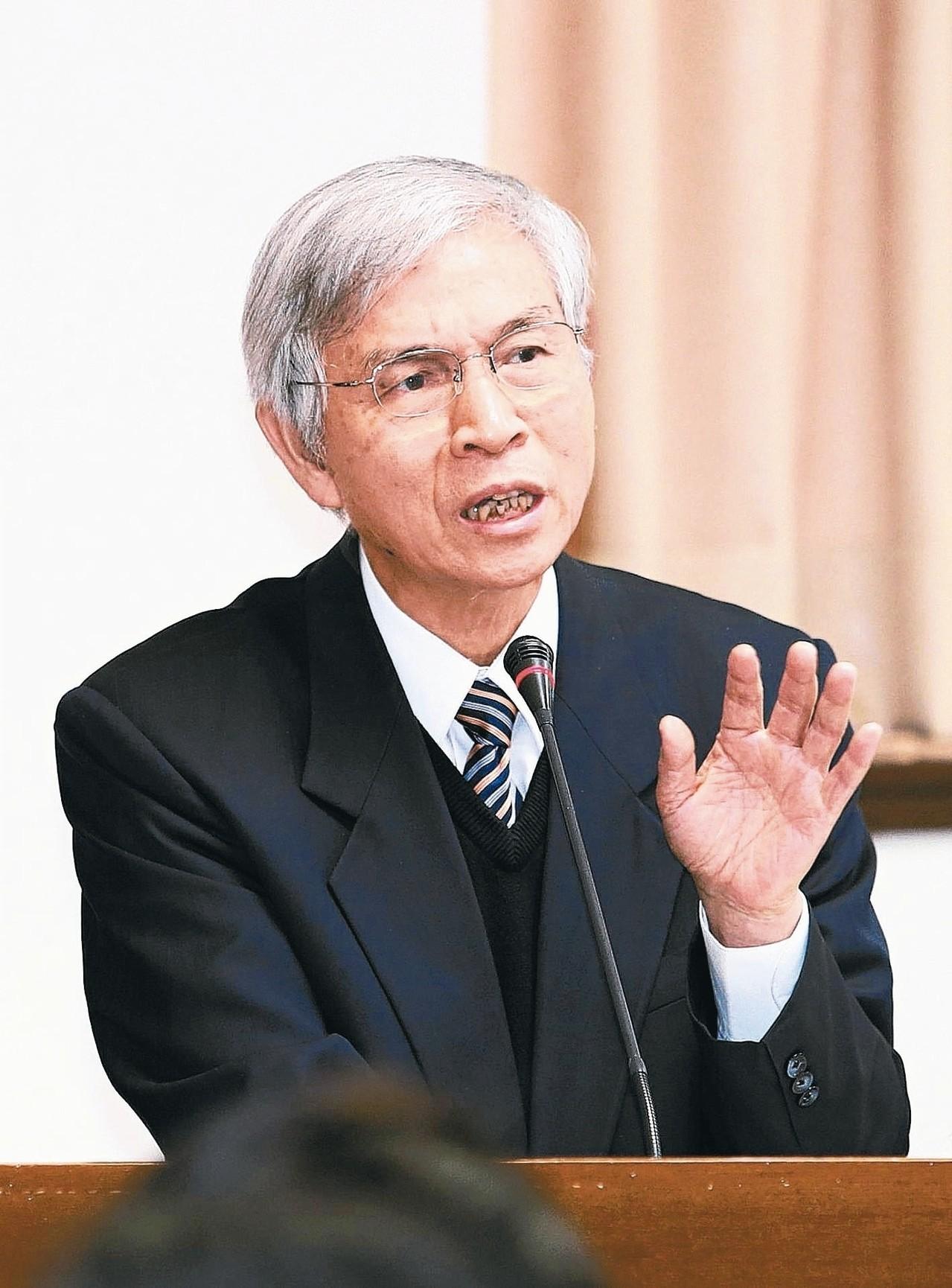 楊金龍:比特幣買賣應列入洗錢防制規範