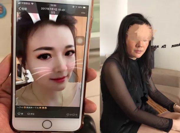 40歲婦人「神化妝」扮嫩女 詐騙3200萬人民幣