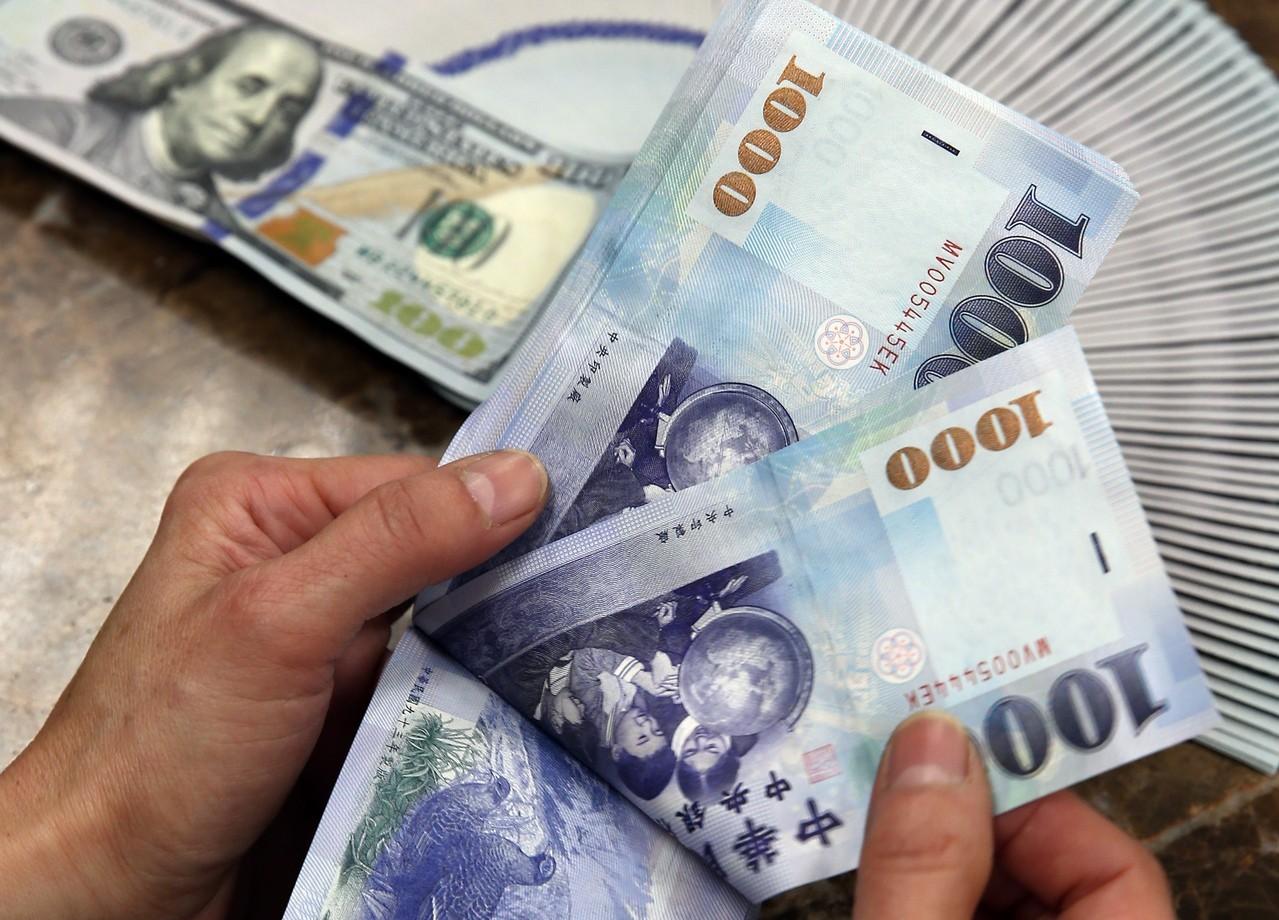 新台幣早盤小貶1.3分 人民幣小升