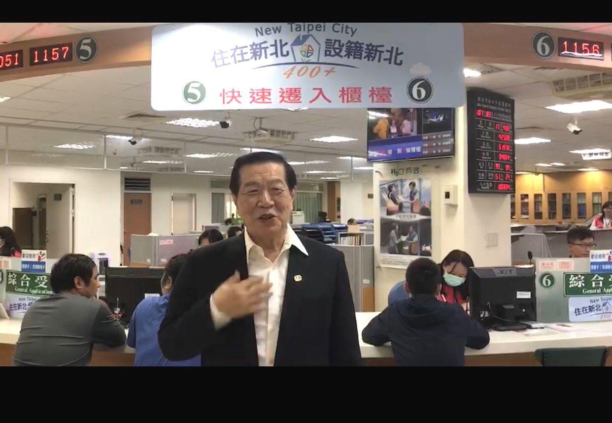 朱立倫端黃金催生台灣「洛杉磯」 李昌鈺也湊一腳