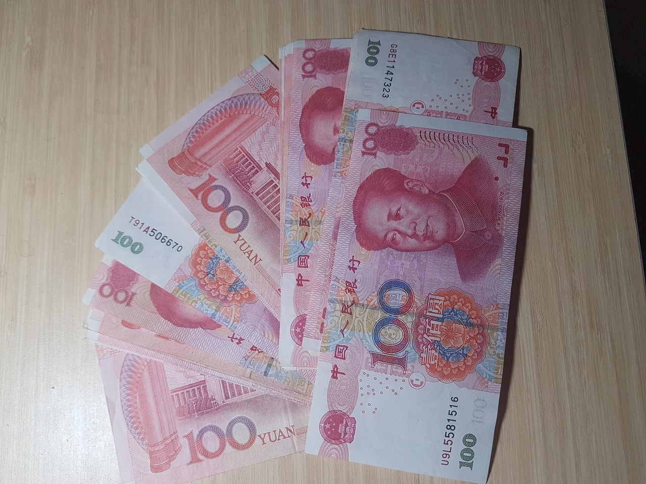 3年大減幾乎百分百 人民幣TRF交易量剩4億