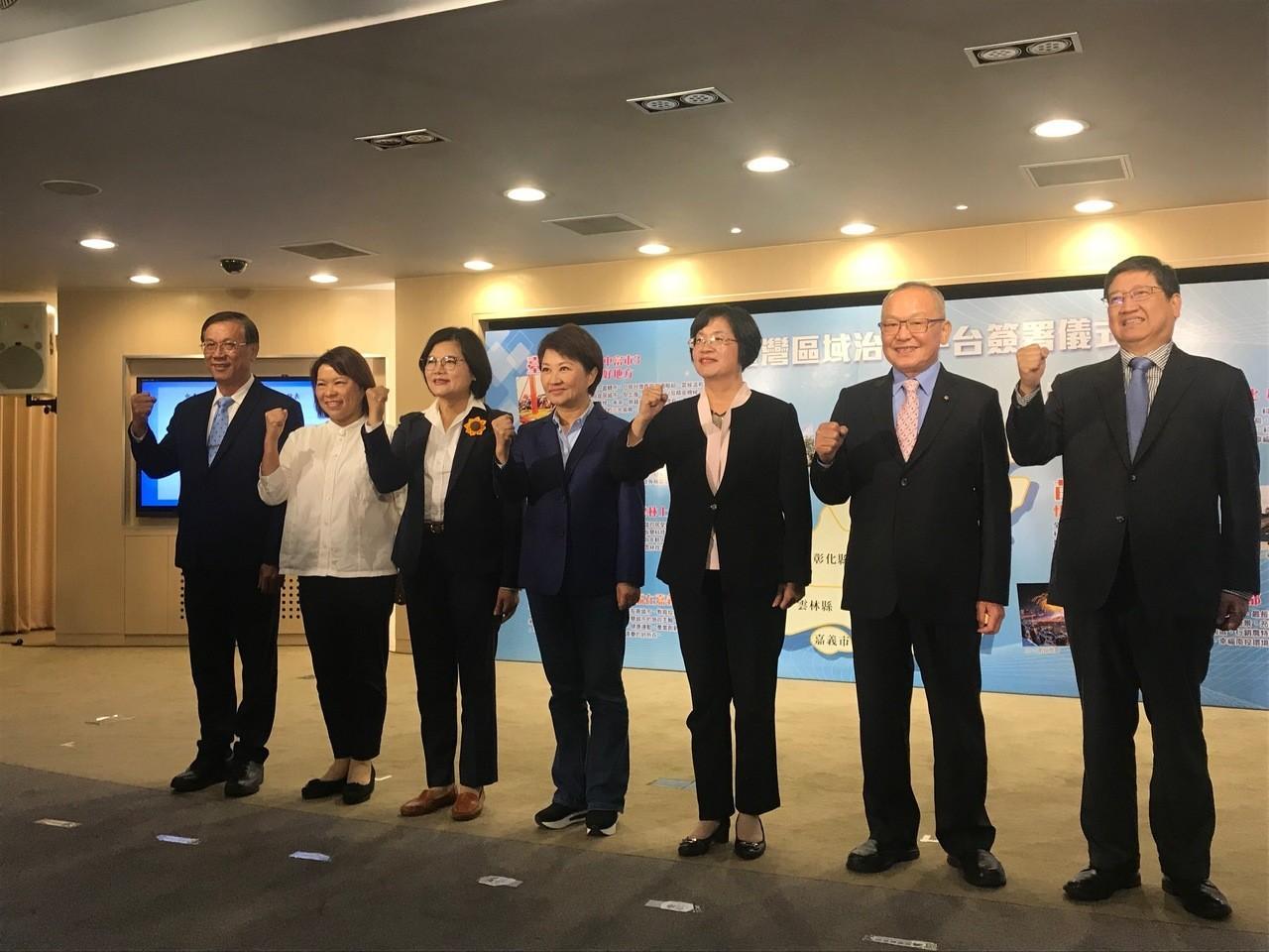 [新聞] 「想選總統先來溝通」盧秀燕成立藍7縣市