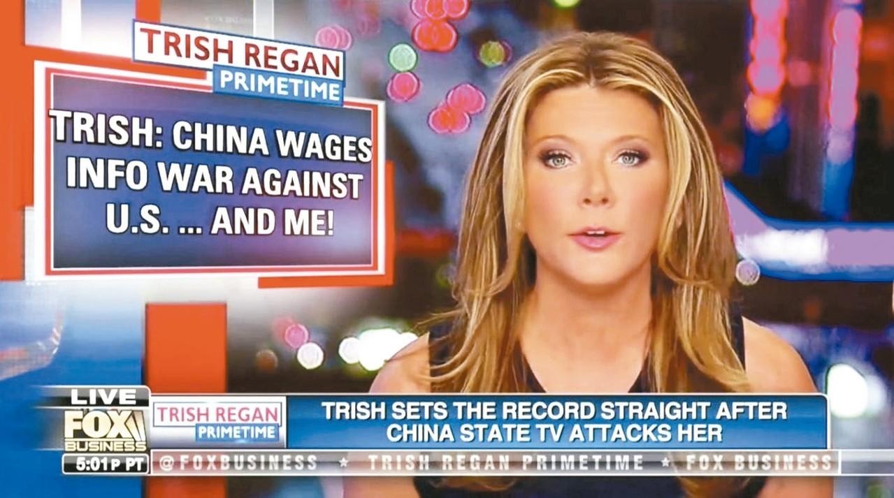 """""""Trish Regan liuxin""""的图片搜索结果"""