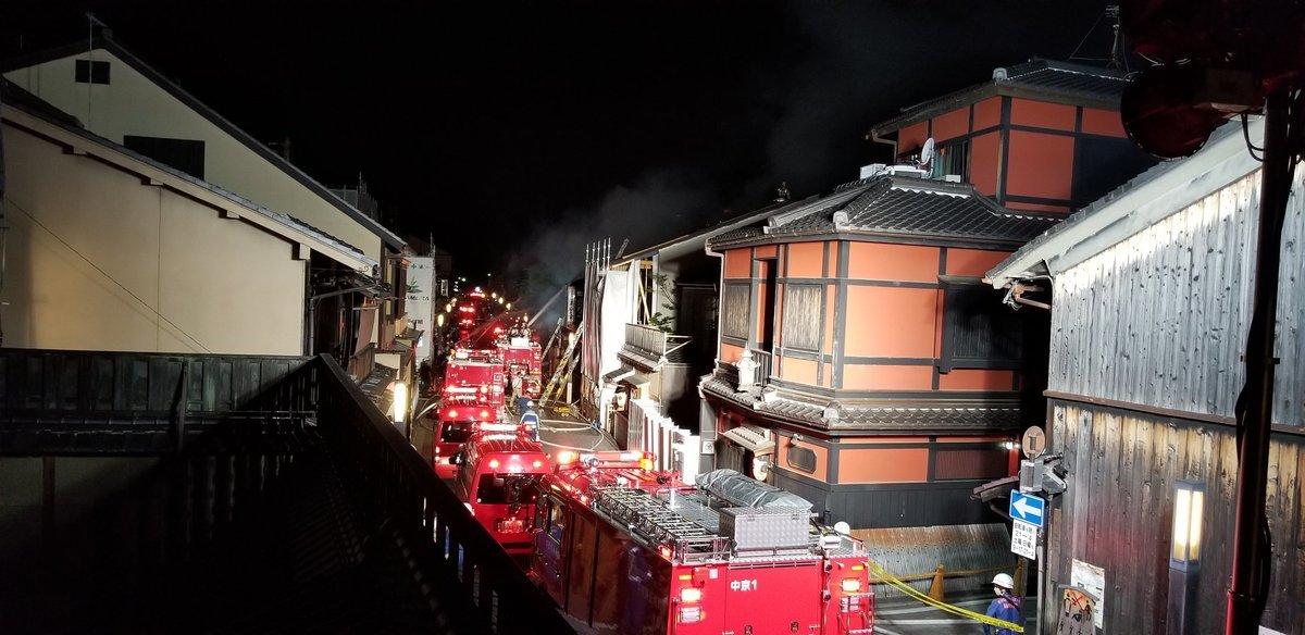 京都 火事 twitter
