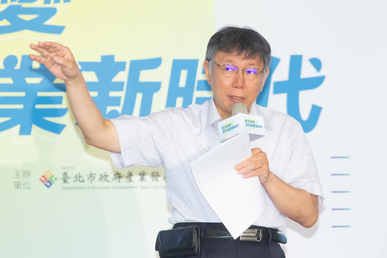 香港局勢嚴峻 柯:雙城論壇改視訊 減少尷尬