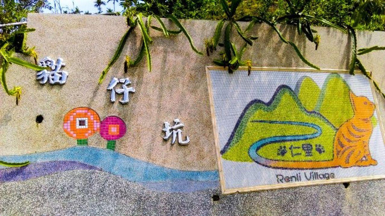 闔家級登山步道-攻頂「鳳凰山」,愜意賞后里風景 | 橘世代