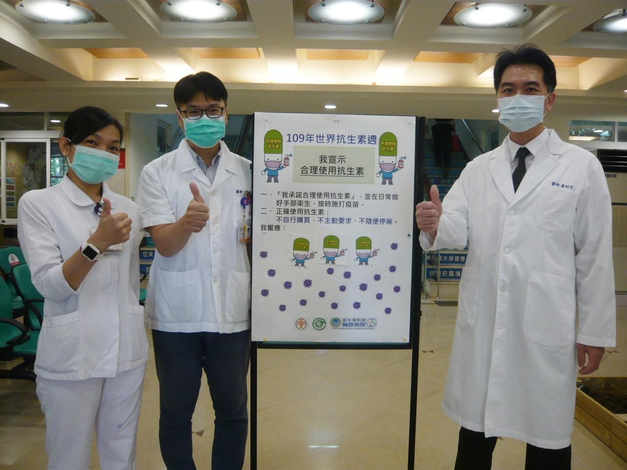 愛 病院 慶