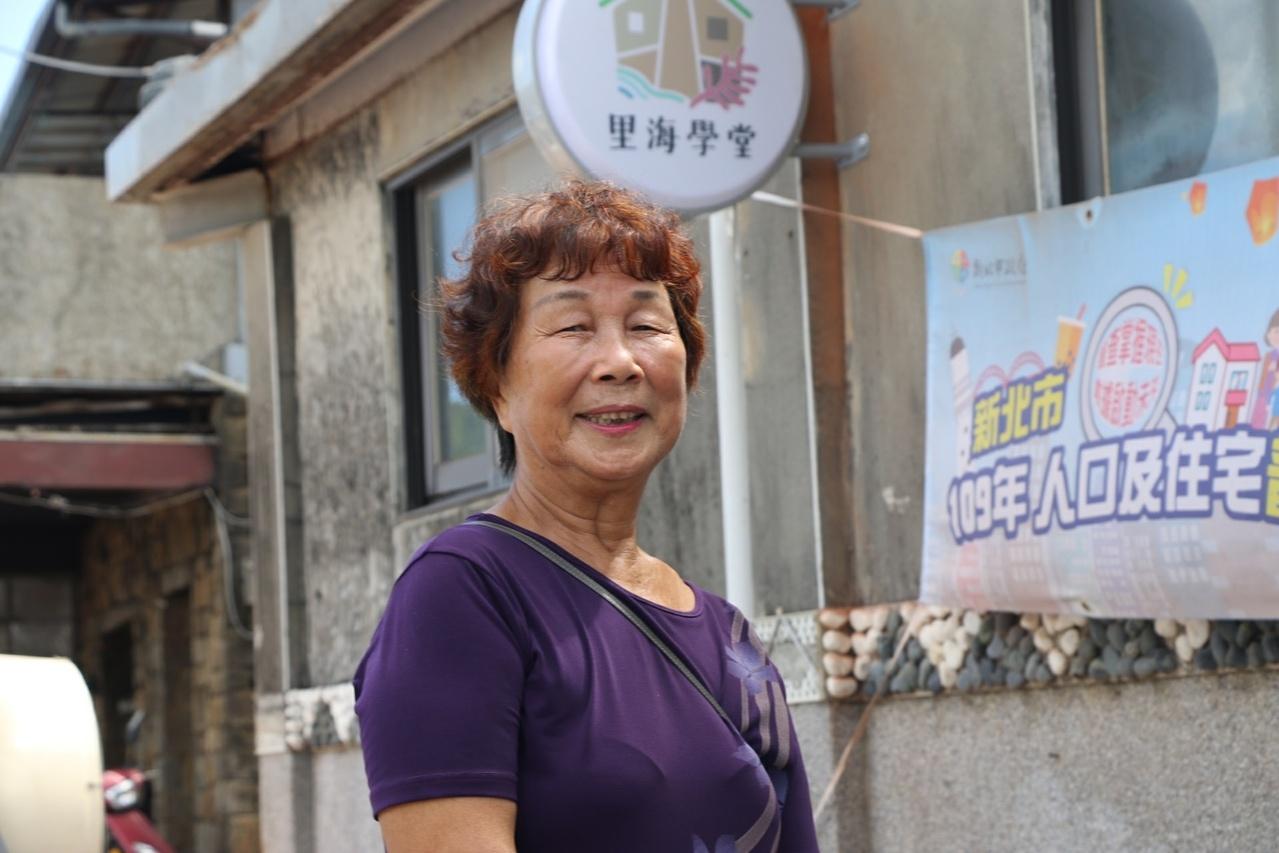 退休老師守護漁村-創辦「里海學堂」,為小鄉打拼 | 橘世代