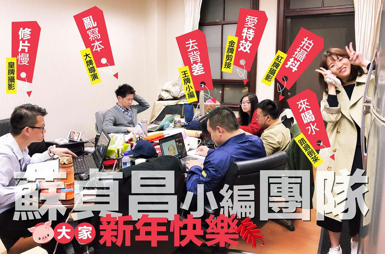 [新聞] 政院6小編好忙 去年2月至今供綠委458份哏