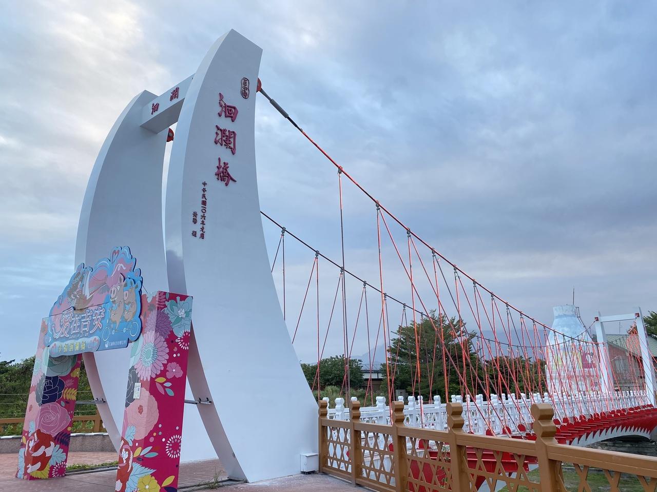 望東賞海、望西眺山-吉安海濱公園漫步好去處 | 橘世代