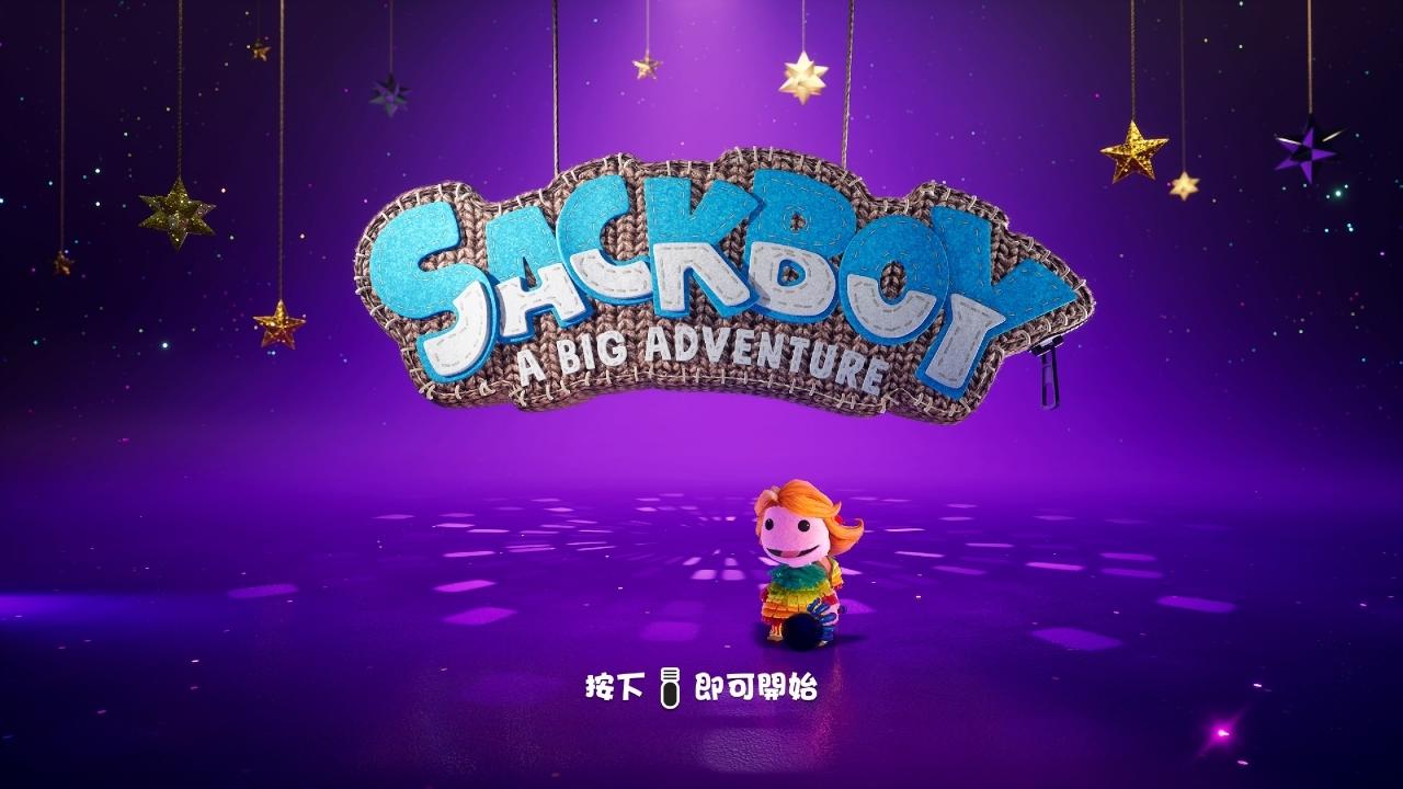 《小小大冒险》通关心得:这个卖萌可以看一辈子,过分精緻的动作平台游戏