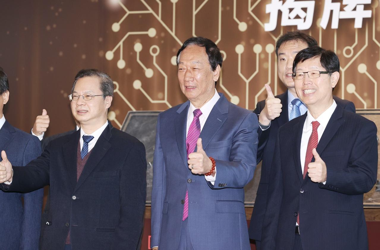 [新聞] 郭台銘:台灣要有更多護國神山