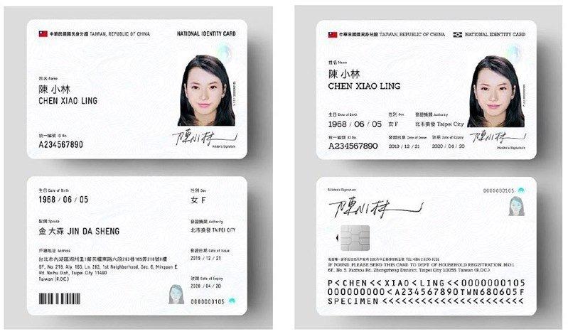 [新聞] 數位身分證喊卡! 內政部:待專法制定後
