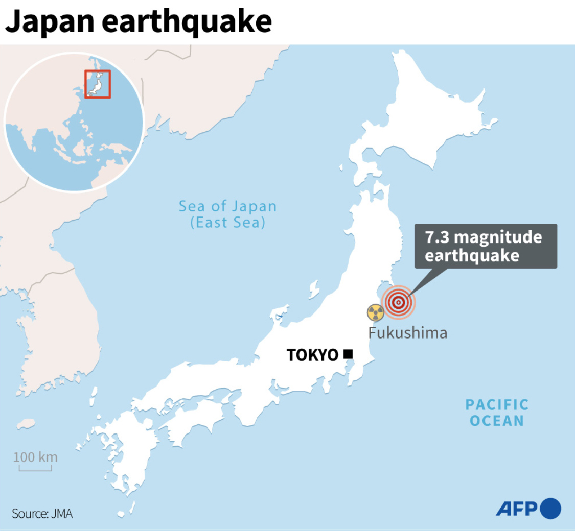 地震 震度 大 東日本