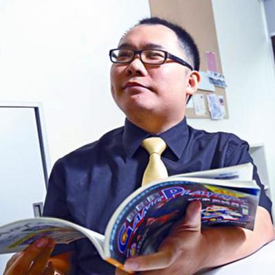 Cheng Lap