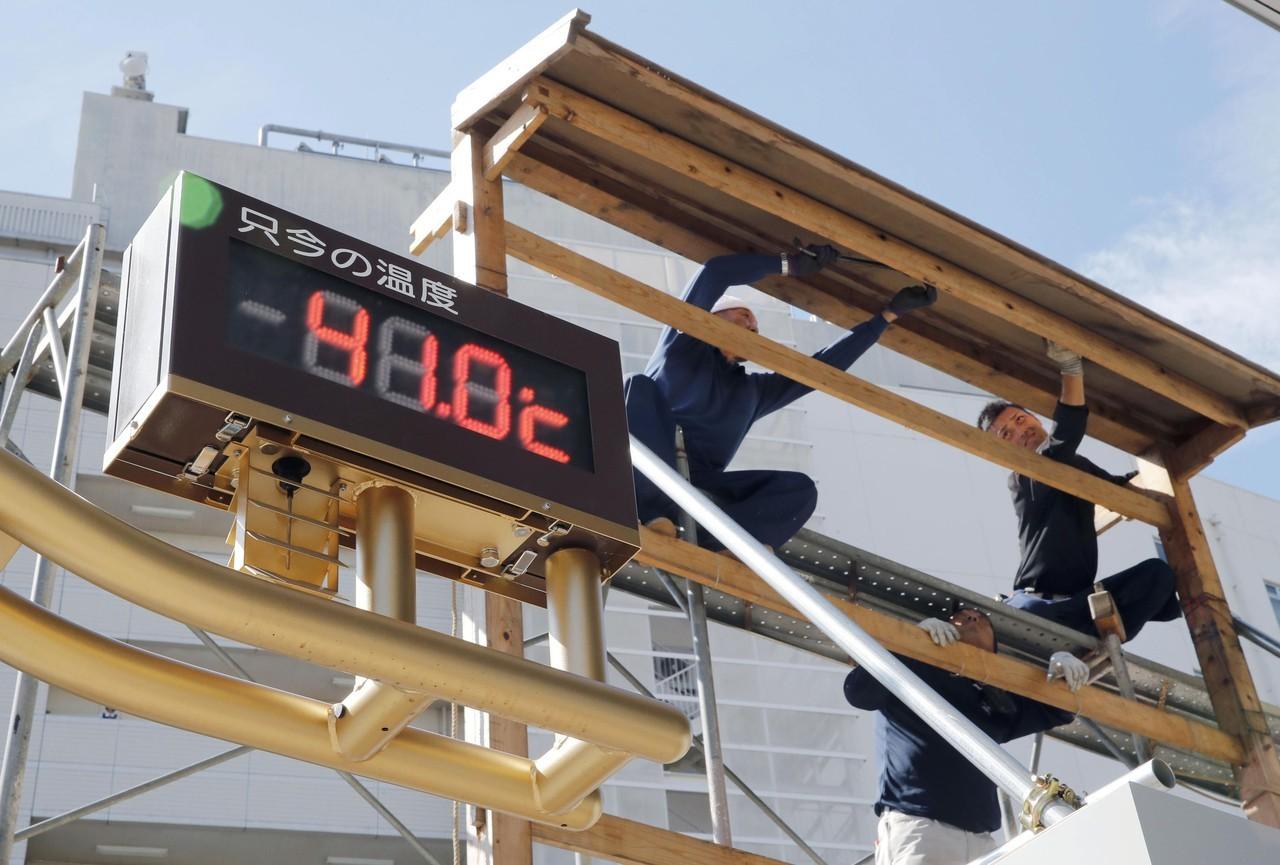 日本出現超過四十度高溫。美聯社