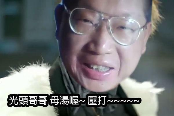 圖/CHIHHSUN H youtube影片