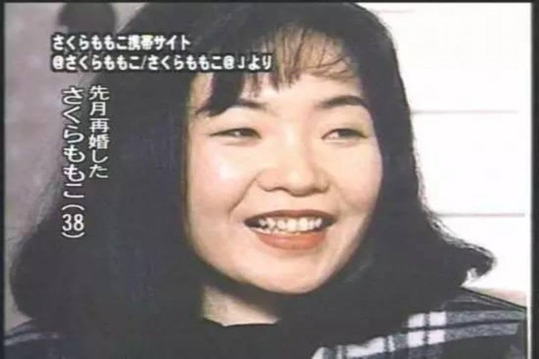 圖/日本網站