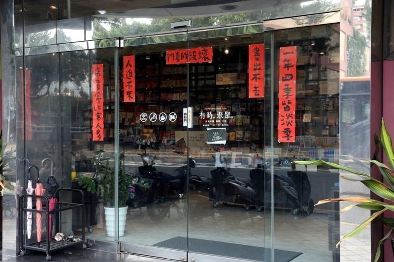 「書出不去,人進不來」有書店貼出Kuso對聯,引發出版業共鳴。記者邱德祥/攝影