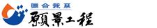 尋找台灣閱讀力