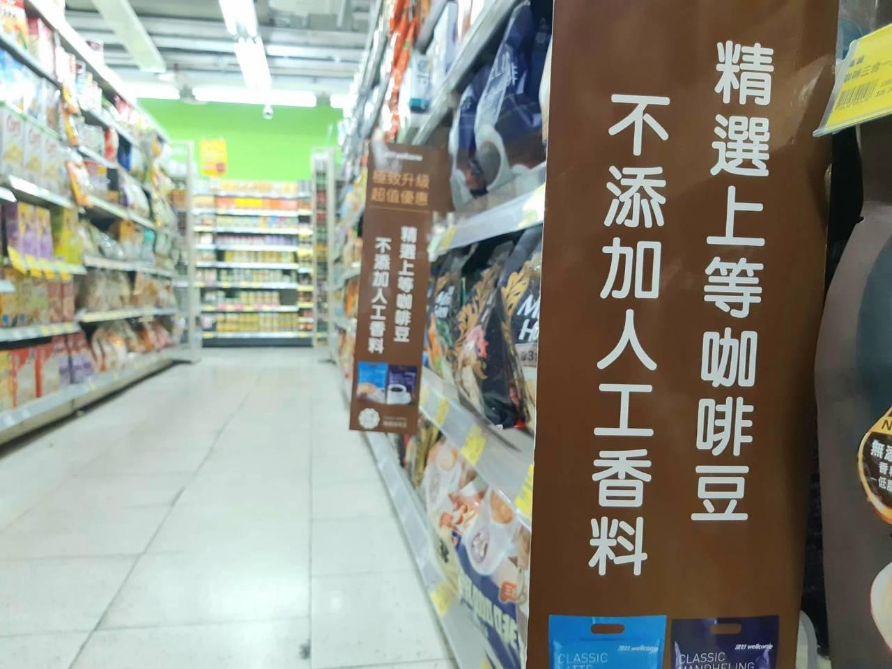 看好Clean Label趨勢,許多食品廠都標榜少添加。