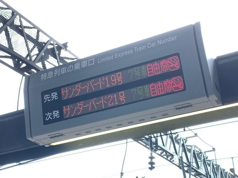 日本在月台上,高掛對號車排隊標誌。圖╱洪致文提供