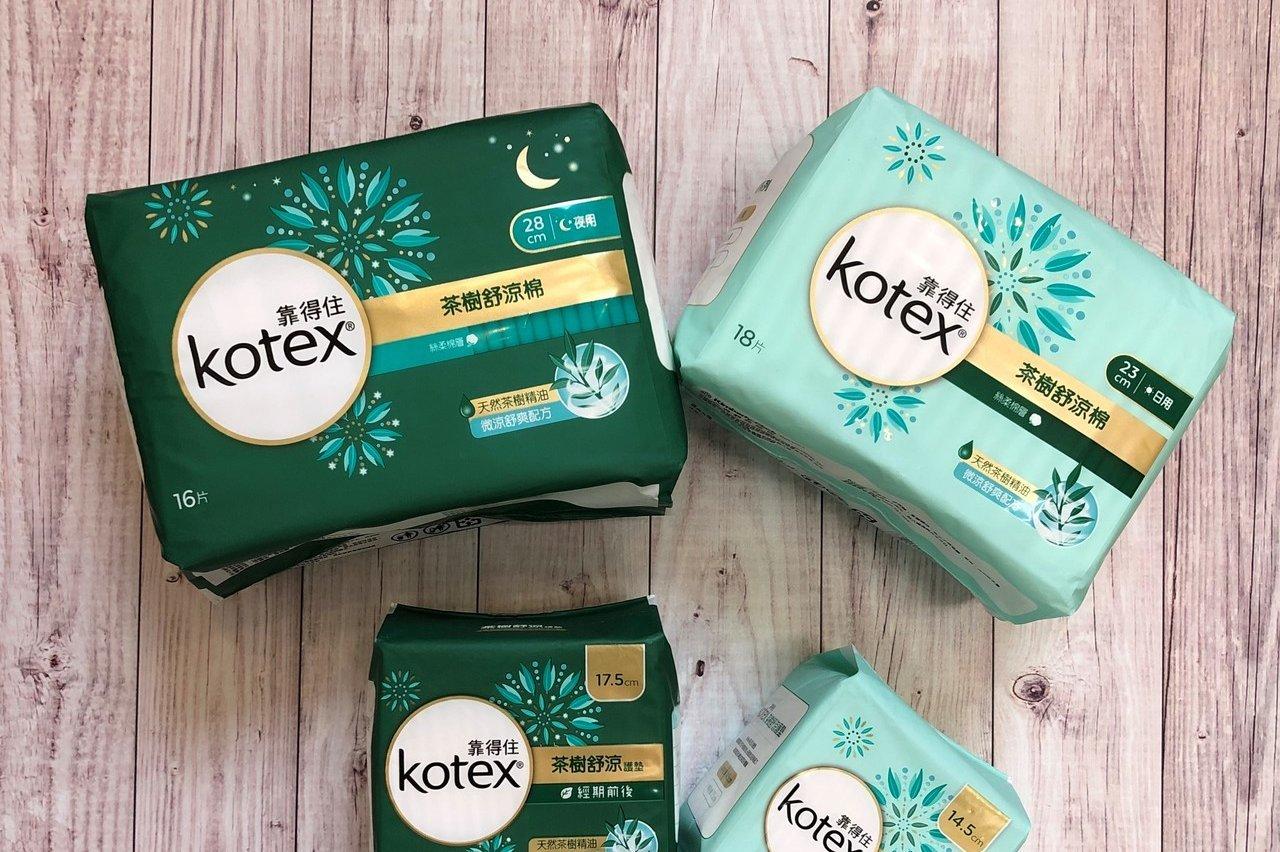 靠得住Kotex溫和涼感衛生棉。 圖/Kotex提供